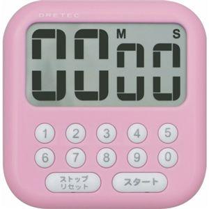 ドリテック 大画面タイマー シャボン10 ピンク T-194PK 【2セット】