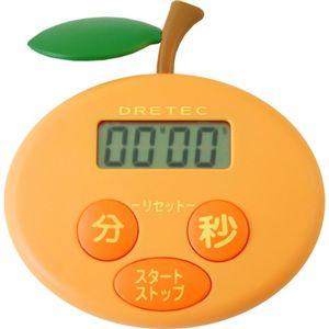 ドリテック オレンジタイマー オレンジ T-167OR 【3セット】