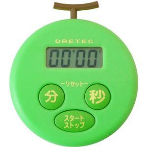 ドリテック メロンタイマー グリーン T-168GN 【3セット】