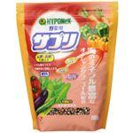 ハイポネックス 野菜用サプリ 700g 【3セット】