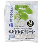 プロトリーフ マルチングストーン M 1kg 【4セット】