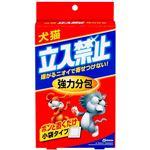 (まとめ買い)犬猫立入禁止 強力分包置くだけ 13g×12袋×3セット