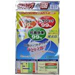 新ビタミンC配合マスク 風来防立体タイプ ふつうサイズ 3枚入 【6セット】 2,085円