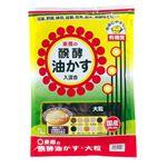 醗酵油かす・大粒 1.8kg 【2セット】