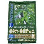 プロトリーフ 観音竹・棕櫚竹の土 5L 【3セット】