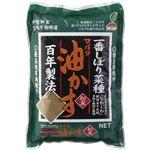 JOY AGRIS マルタ 一番しぼり菜種油かす 粉末 5kg 【2セット】