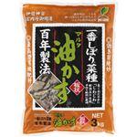 JOY AGRIS マルタ 一番しぼり菜種油かす 板状 3kg 【2セット】