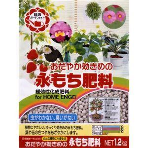 永もち肥料 1.2kg 【3セット】 - 拡大画像