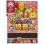 花がいっぱいの培養土 5L 【4セット】