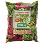 カダン ごちそう培養土草花用 5L 【3セット】