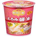 飲茶三昧 スープ春雨 とろみ醤油 27g×6個【4セット】
