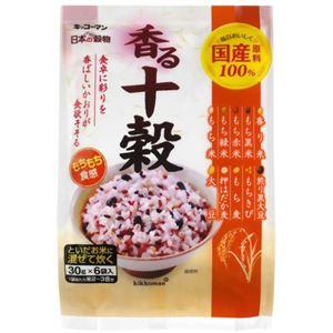 キッコーマン 日本の穀物 香る十穀 30g*6袋 【5セット】 - 拡大画像