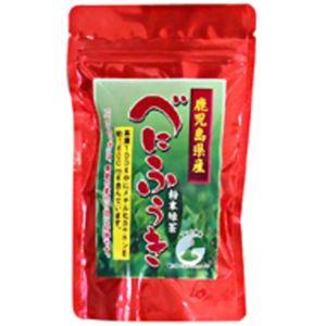 鹿児島県産粉末緑茶 べにふうき スティックタイプ 0.5g*20P 【3セット】 - 拡大画像