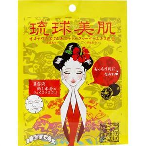 琉球美肌 シークワーサーの香り 【4セット】 - 拡大画像