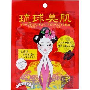 琉球美肌 ハイビスカスの香り 【4セット】 - 拡大画像