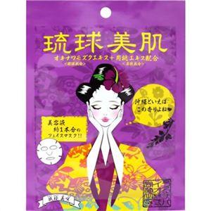 琉球美肌 月桃の香り 【4セット】 - 拡大画像