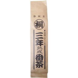 桐 三年熟成番茶 120g 【7セット】 - 拡大画像