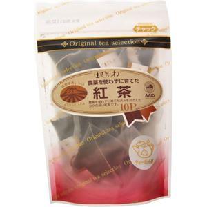 ひしわ 農薬を使わずに育てた紅茶 ティーポット用 10P 【7セット】
