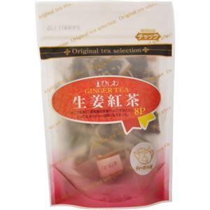 ひしわ 生姜紅茶 3g×8袋【6セット】 - 拡大画像