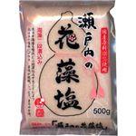 (まとめ買い)瀬戸内の花藻塩 500g×13セット