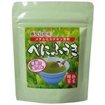 健茶館 鹿児島県産べにふうき粉末緑茶 50g 【5セット】