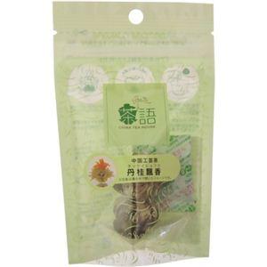 茶語 中国工芸茶 丹桂瓢香 ミニパック 2個 【9セット】 - 拡大画像