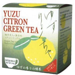 ゆず緑茶 2g×10袋【4セット】 - 拡大画像