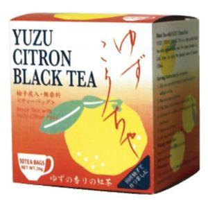 (まとめ買い)ゆず紅茶 2g×10袋×4セット