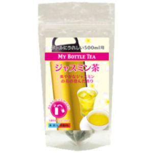 MYボトルティー ジャスミン茶 3.5g*7袋 【7セット】