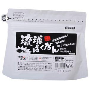 琉球ばくだん スタンドパックタイプ 10包入 【2セット】