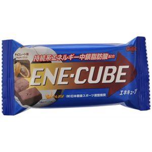 エネキューブ チョコレート味 【20セット】