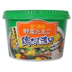龍口春雨 野菜たまご 159kcal/食*6個 【3セット】 - 拡大画像