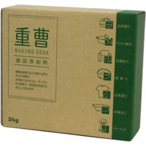 (まとめ買い)アクアイオン 重曹 3kg×2セット - 拡大画像
