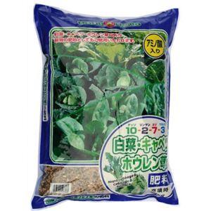 SUNBELLEX 白菜・キャベツ・ホウレン草の肥料 5kg 【2セット】 - 拡大画像