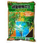SUNBELLEX G マグアンプK入り観葉植物の土 5L 【4セット】