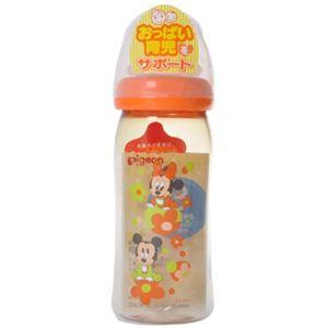 ピジョン哺乳びん 母乳実感 プラスチック製 240ml ディズニーベビー 【2セット】 - 拡大画像