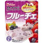フルーチェ 練乳風味のミックスベリー 200g 【23セット】