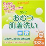 コンビ おむつ肌着洗い 粉末タイプ 1.5kg 【2セット】
