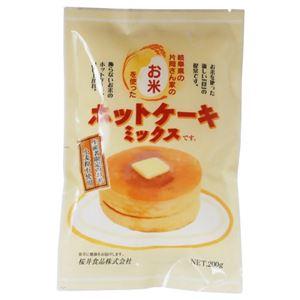 お米のホットケーキミックス 200g 【9セット】 - 拡大画像