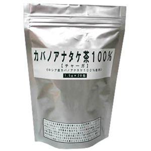カバノアナタケ茶(チャーガ) 1.5g*28包 【2セット】