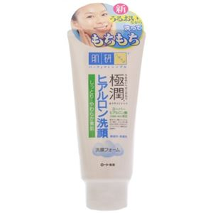 肌研 極潤 ヒアルロン洗顔フォーム 100g 【3セット】 - 拡大画像