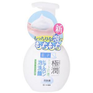 肌研 極潤 ヒアルロン泡洗顔 160ml 【3セット】 - 拡大画像