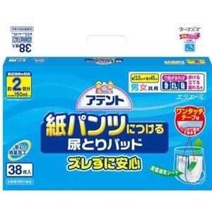 アテント 紙パンツにつける尿とりパッド ズレずに安心 38枚 【5セット】