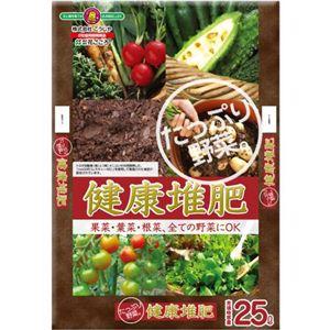 SUNBELLEX たっぷり野菜 健康堆肥 25L 【2セット】 - 拡大画像