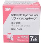 3M バリュープロダクト ソフトメッシュテープ 7.5cm*10m 1ロール 【2セット】