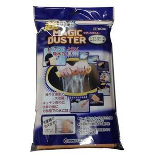 超吸水マジックダスター(大1枚、小1枚)袋入り 【2セット】 - 拡大画像