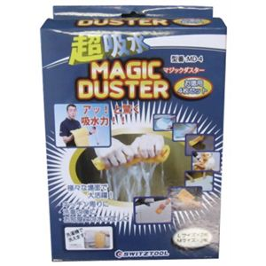 超吸水マジックダスター(大2枚、小2枚)化粧箱入り 【2セット】 - 拡大画像