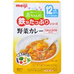 赤ちゃん村 レトルト 野菜カレー 80g 12ヶ月頃から【12セット】