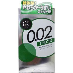 ジェクス0.02 ウレタンコンドーム 6個入 【2セット】