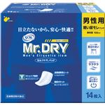 Mr.DRY男性用 セルフケアパッド 14枚 【4セット】